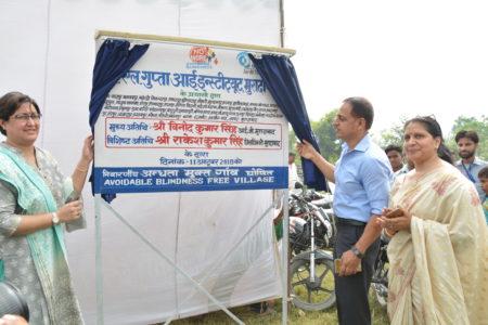 World Sight Day avoidable blindness-free village declaration